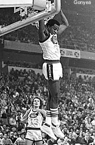 Skywalker  David Thompson I Love Basketball, Basketball Pictures, Basketball Legends, College Basketball, Basketball Diaries, Nba Players, Basketball Players, National Basketball League, Mike Jordan