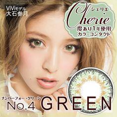 Cherie No.4 GREEN
