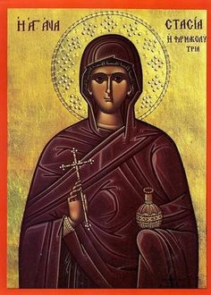 Anastasia the Deliverer from the Potions icon St Anastasia, Classic Artwork, Orthodox Christianity, Catholic Gifts, Prayer Book, Blessed Virgin Mary, God Loves You, Religious Icons, Orthodox Icons