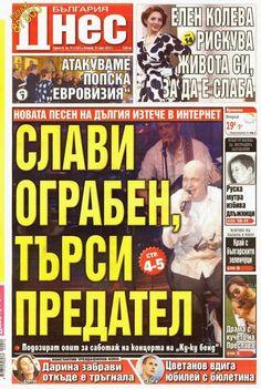Вестници и списания: Вестник България днес - 31.03.2015 г. - Слави ограбен, търси предател http://vestnici24.blogspot.com/2015/03/balgaria-dnes_31.html