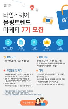 TIMESSQUARE > 지난 이벤트 이벤트 상세페이지