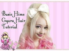 Basic Hime Hair Pouf Tutorial Using a Rat / 姫ギャル髪型チュートリアル Website @ http://www.clothingaccessories.tk/