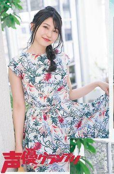 Cute Asian Girls, Beautiful Asian Girls, Pretty Asian, Sora, Grills, Photo Book, Asian Beauty, Nice Dresses, Short Sleeve Dresses