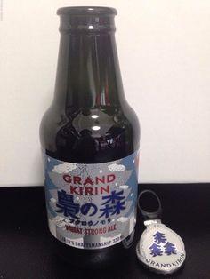 KIRIN Beer JapanGRAND KIRIN Fukuro no mori 330ml Beer Empty Bottle Japan Limited
