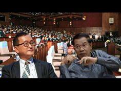 Cambodia Hot News Today , Khmer News Today , 31 01 2017 , Neary Khmer