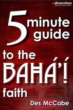 Bahai star bah faith arabic bahaiyyah bha1 the 5 minute guide to the bah faith diversitons pocket guides to world faiths book fandeluxe Choice Image