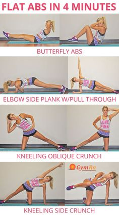 Quick Ab Workout to trim & tone your waistline. Sculpt your abs & strengthen your core with these simple, yet effective abs exercises.
