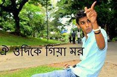 Funny Family Photos, Funny Photos, Funny Images, Facebook Comment Photo, Facebook Photos, Facebook Humor, Facebook Likes, Bangla Funny Photo, Boy Crying