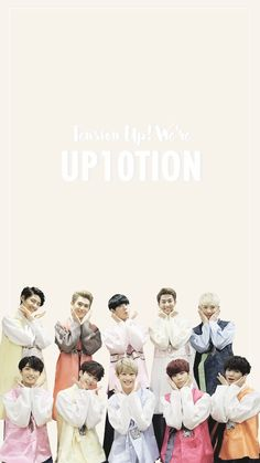 UP10TION wallpaper for phone