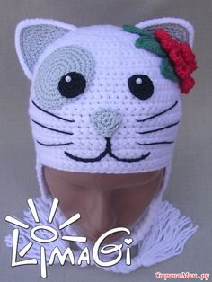 Шапочки от LimaGi - часть 2 (30 шт.) Crochet Kids Hats, Baby Girl Crochet, Crochet Beanie, Crochet Gifts, Knitted Hats, Crochet Toys, Loom Knitting Projects, Crochet Projects, Crochet Character Hats