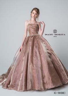 Beautiful Prom Dresses, Elegant Dresses, Beautiful Outfits, Ball Gown Dresses, Evening Dresses, Different Types Of Dresses, Sleeves Designs For Dresses, Wedding Dress With Veil, Quince Dresses