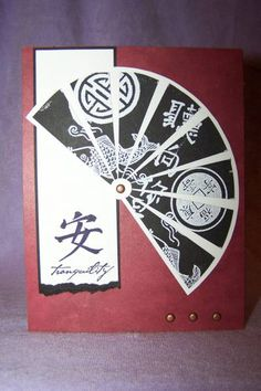 Asian Fan by PSU Princess - Cards and Paper Crafts at Splitcoaststampers