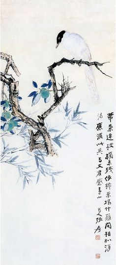 張大千 Zhang Daqian (1899-1983)