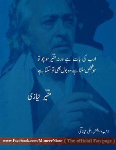 r log is ko glt smjhty unko lgta shyd dar ki wja se nai bolty . Urdu Funny Poetry, Poetry Quotes In Urdu, Best Urdu Poetry Images, Urdu Poetry Romantic, Love Poetry Urdu, Urdu Quotes, Qoutes, Deep Poetry, Job Quotes