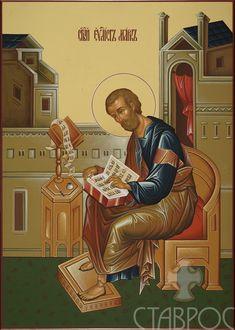 Pictures Of Jesus Christ, Byzantine Icons, Religious Icons, Saints