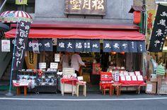Sugamo in Tokyo