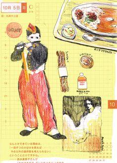 "The color fill in make the page in a beautiful mood~ zunzunzuntaberu: "" 2014/10/5 """