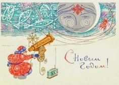 Советское детство: Худ. Р.А.Достян, Э.Н.Дробицкий, В.П.Сопин Ред. Е.Д...