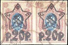 Надпечатка на дореволюционной марке........Russia