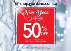 New Year Offers, Highlights, Logos, Logo, A Logo, Hair Highlights, Highlight
