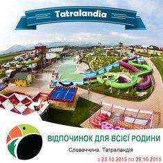 Aquapark Tatralandia у Liptovský Mikuláš, Žilinský kraj