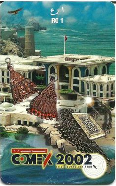 Oman:spcecial telephone card Comex 2002 used -Palace-Jewelry-Fort-Eagle-Sea