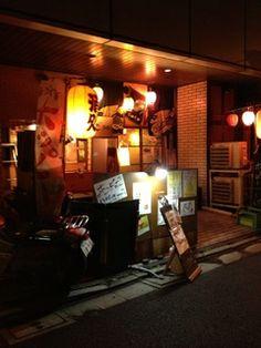 いってんご - 3-3-7 Iidabashi, Chiyoda-ku, Tōkyō / 東京都千代田区飯田橋3-3-7