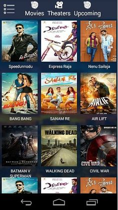 Book your favorite Movie tickets online through City Movies Mobile App.
