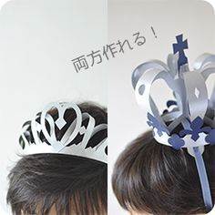 How to make paper tiaras and crowns: intractable you tube videos in Japanese Kirigami, Origami Paper, Diy Paper, Diy For Kids, Crafts For Kids, Diy And Crafts, Arts And Crafts, Diy Toys, Craft Work