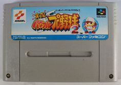 Super ‪#‎Famicom‬ :  Jikkyou Powerful Pro Yakyuu 2 SHVC-AP2J-JPN http://www.japanstuff.biz/ CLICK THE FOLLOWING LINK TO BUY IT ( IF STILL AVAILABLE ) http://www.delcampe.net/page/item/id,0367712919,language,E.html