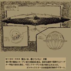 Rugname, Dai Manji & Mini Mars People UFO - Metal Slug 2 stage 6 Boss