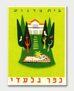 Israeli Hotel Luggage Label / 1960s