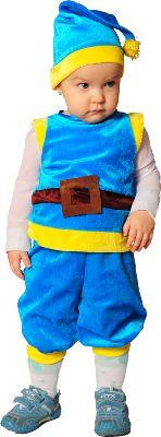 Карнавальный костюм Гномик. Размер 26-28 (9364)