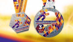 Черноголовский осенний полумарафон2019