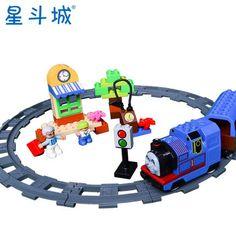 星斗城 托马斯轨道车电动大颗粒积木玩具儿童早教益智玩具礼物