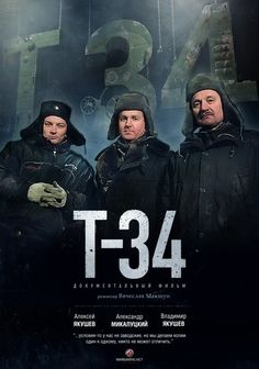 t-34 full movie watch online