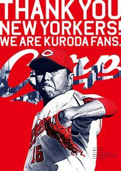 WE ARE KURODA FANS