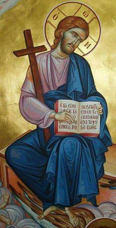 Jesus Religious Images, Religious Icons, Religious Art, Byzantine Icons, Byzantine Art, Christus Pantokrator, Mary Magdalene And Jesus, Greek Icons, Roman Church