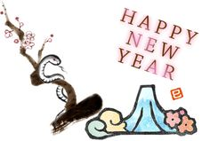 Happy New Year 2013!!
