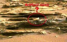 OVNI Hoje!…...e uma vez mais um objeto anômano é encontrado na superfície de Marte - OVNI Hoje!...