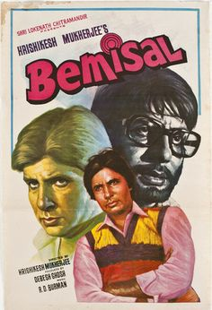 "Title: Bemisal. Poster released: India, 1982. Film released: India, 1982. Starring: Amitabh Bachchan, RakheeGulzar, Vinod Mehra. Director: Hrishikesh Mukherjee. Poster type: Indian lithograph. Dimensions: 23"" x 32"" = 58 x 81cm. Condition: Excellent. Code: P000080BEMINVIP."