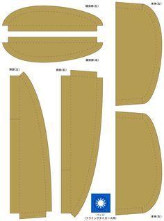 Garrison Cap Pattern : garrison, pattern, Ideas, Garrison, Patterns