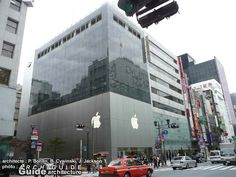 Apple Store Ginza Tokyo #applestorearchitectureretail Pinned by www.modlar.com