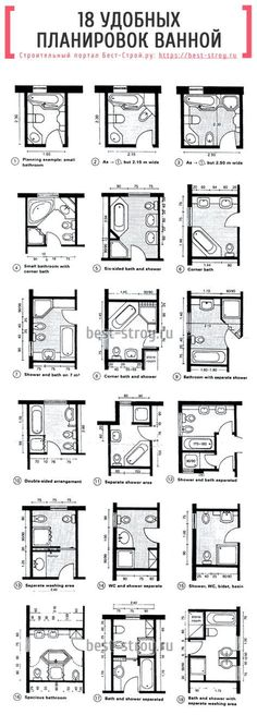 18 bathroom design layout