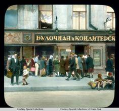 Мы родом ... - Довоенный Ленинград глазами американского путешественника Бренсона ДеКу, Ч.1
