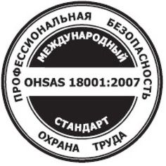 Охрана труда Работодателя, Санкт-Петербург, от 2015-12-13 19:56:02, №180373