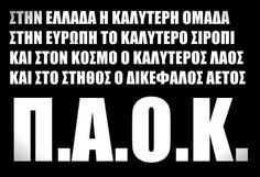 Για 1926 λόγους μόνο ΠΑΟΚ Thessaloniki, Company Logo, Football, Logos, Sports, Soccer, Hs Sports, Futbol, Logo