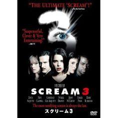 『スクリーム2』(原題: Scream 2)は1997年のアメリカ映画。『スクリーム』の続編。