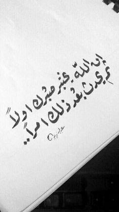 DesertRose,;,يااااالله,;,