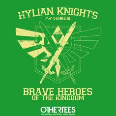 """Hylian Knights"" by Alecxps on sale until 29 July on othertees.com Pin it for a chance at a FREE TEE! #zelda"